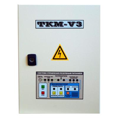 Автоматика ТКМ-V3 с ИУ3с + ПБ3-10 (EG5500) в Людиновое